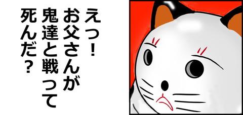 6コマ.jpg